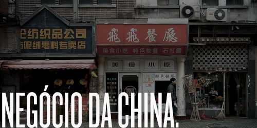 Negocio-da-China-2015-07